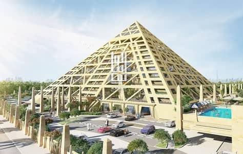 Studio for Sale in Dubailand, Dubai - Fully Furnished Studio | Guaranteed 8% ROI for 12 years! Zero commission...