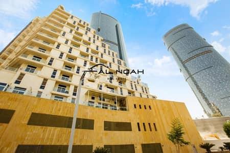 1 Bedroom Flat for Sale in Al Reem Island, Abu Dhabi - Hot offer! Modern & Elegant 1 BR! Prime location!