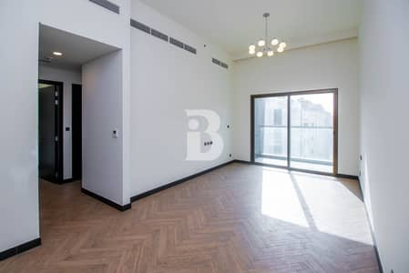 1Br / Quality Apt /No Commission / Graced to Live