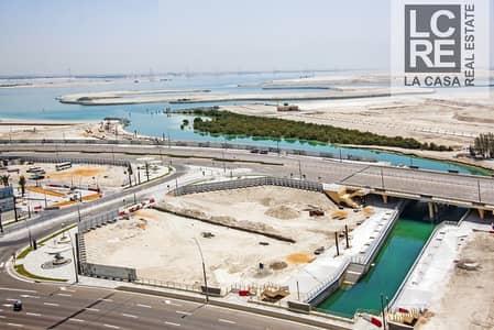 2 Bedroom Flat for Sale in Al Reem Island, Abu Dhabi - Budget Friendly I Quality Building I Canal View