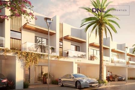 فیلا 2 غرفة نوم للبيع في مدينة محمد بن راشد، دبي - Exquisite Location I 2 Year Payment Plan