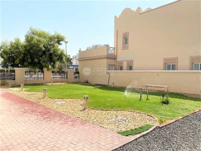 Landscaped Garden | Excellent Location | Call Now