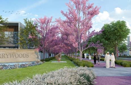 تاون هاوس 4 غرف نوم للبيع في دبي لاند، دبي - Biggest Layout townhouse| 6 years payment plan