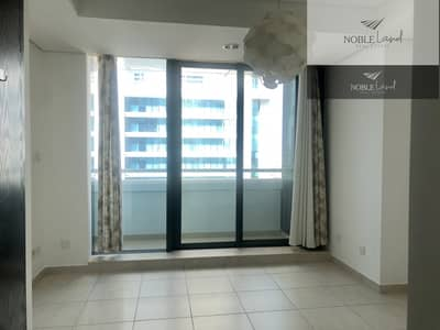 Spacious | Sheikh Zayed Road View | Balcony