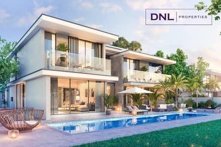ارض سكنية  للبيع في دبي هيلز استيت، دبي - SPECIAL PRICE   Design Your Own Vila   CALL US!