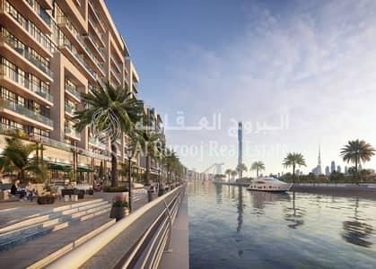 استوديو  للبيع في مدينة ميدان، دبي - Studio |50% DLD Waiver with 4 Yrs service fee Save