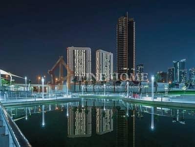 شقة 2 غرفة نوم للبيع في جزيرة الريم، أبوظبي - Amazing Community to Buy Your New House In