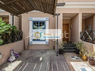 BEST PRICE! Prime Location 2BR Villa