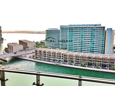 فلیٹ 1 غرفة نوم للبيع في شاطئ الراحة، أبوظبي -  Sea view!