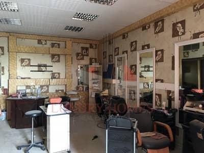 محل تجاري  للايجار في سنترال ديستركت، العین - Spectacular Furnished Saloon with Equipment
