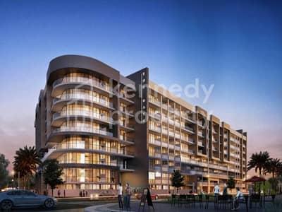 فلیٹ 1 غرفة نوم للبيع في مدينة مصدر، أبوظبي - 15/85 Payment plan for limited time