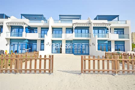 Townhouse on the Palm With Beach Access