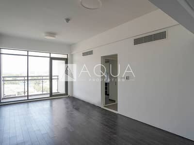 Bright and Spacious 2 Beds | J8 Tower Al Sufouh