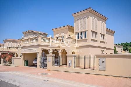 2 Bedroom Villa for Sale in Jumeirah Village Circle (JVC), Dubai - Vacant & Extendable   Huge Plot : 6772 Sq Ft   JVC