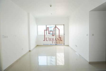 3 Bedroom Flat for Sale in Al Reem Island, Abu Dhabi - Family home with excellent price!