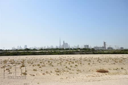Plot for Sale in Meydan City, Dubai - Variety of plots of all sizes available call for details