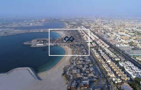 Meraas Plots in La Mer For Sale