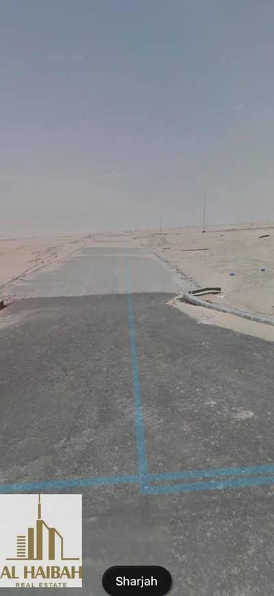 ارض سكنية  للبيع في الطي، الشارقة - For sale residential land in Al Tai area