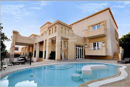 فیلا 8 غرف نوم للبيع في أم سقیم، دبي - Extremely Rare Villa | 8BR Enclosed | Private Pool