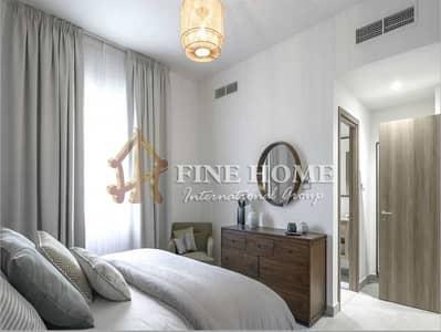 فلیٹ 2 غرفة نوم للبيع في الغدیر، أبوظبي - 2BR. Condo Apartment on Premium location