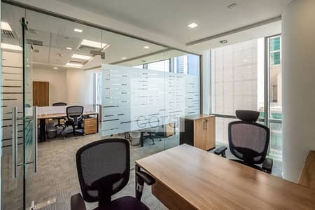 Fully Furnished Office | Utility inclusive