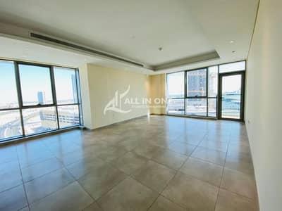 شقة 2 غرفة نوم للايجار في جزيرة الريم، أبوظبي - Free Chiller  2BR+Maids Room w/ Big Balcony!