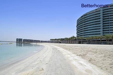 فلیٹ 1 غرفة نوم للايجار في شاطئ الراحة، أبوظبي - Pay Monthly I Fully Furnished   Utilities included