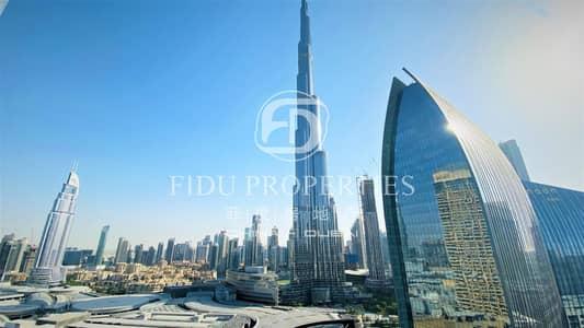 فلیٹ 2 غرفة نوم للبيع في وسط مدينة دبي، دبي - Best Deal Middle Unit 2 Beds | Full Burj View