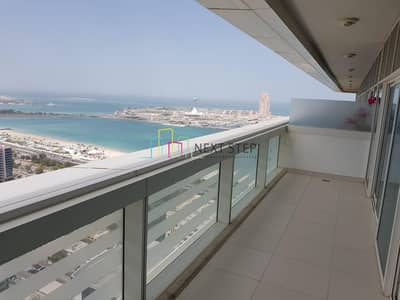 1 Bedroom Flat for Rent in Al Markaziya, Abu Dhabi - HOT DEAL! Zero Commission Spacious 1 Bedroom with Parking & Sea view