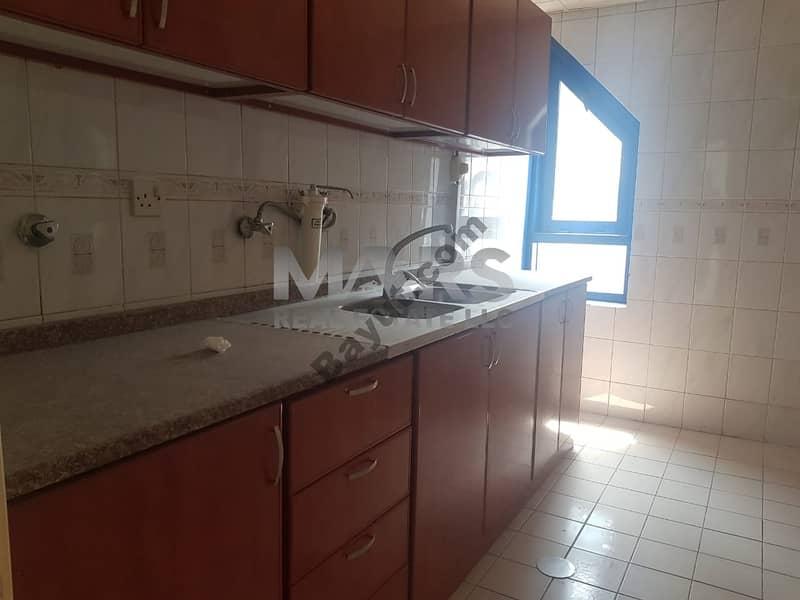 12 Lovely Apartment 1Bedroom in Al Muroor Road