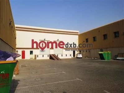 550 KW Warehouse