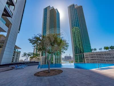 1 Bedroom Flat for Rent in Al Reem Island, Abu Dhabi - Exclusive | Fully furnished apartment | Multiple cheques