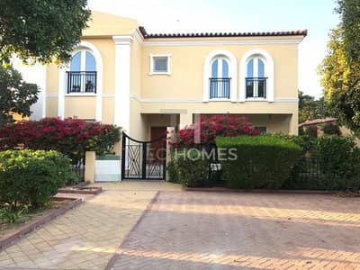 5 Bedroom Villa for Sale in Green Community, Dubai - Family Villa in East near to Main Park
