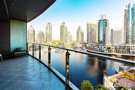 Large Terrace | Stunning Marina View | Upgraded