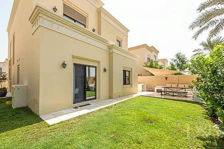 4 Bedroom Villa for Sale in Arabian Ranches 2, Dubai - Great Investment | 4 Bedroom | Type 6