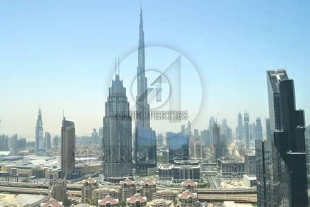 1 Bedroom Apartment for Rent in DIFC, Dubai - No Commission