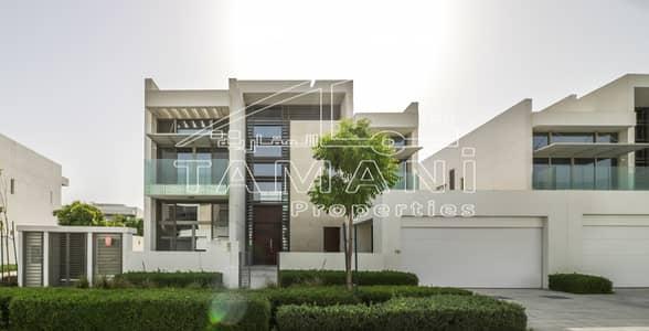 4 Bedroom Villa for Sale in Mohammad Bin Rashid City, Dubai - Corner 4 Bedroom Contemporary Large Size