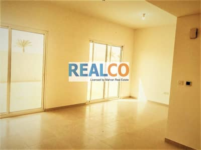 ||Lowest Price || Cash Buyers Deal | 3 Bed + Maid| Ready to move