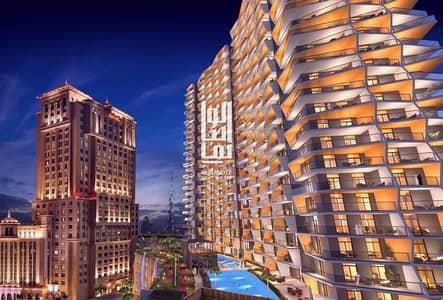 2 Bedroom Apartment for Sale in Bur Dubai, Dubai - Amazing offer!! 2BRn al jaddaf and get 50% waiver on second unit !