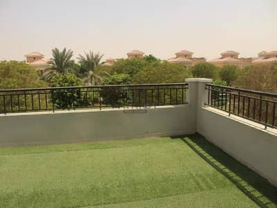 Park Facing / Full Landscaped / 6 Bed convert able