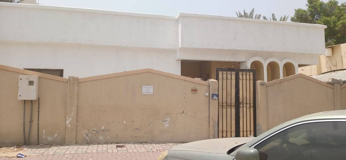 Arab house for rent in Ajman Al Nuaimia 3 rooms, a majlis and a hall of monsters with full maintenance, a very special location