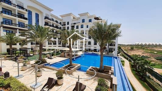 استوديو  للبيع في جزيرة ياس، أبوظبي - Ansaam 1 | Hot Price | Ready to move in