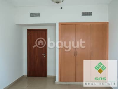 4 Bedroom Flat for Rent in Corniche Al Buhaira, Sharjah - FREE chiller