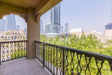 شقة 2 غرفة نوم للبيع في المدينة القديمة، دبي - Serene and Well-managed 2 Bedroom Apartment
