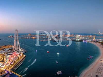 فلیٹ 2 غرفة نوم للبيع في جميرا بيتش ريزيدنس، دبي - 360 Tour | Furnished and Serviced | Address Expert