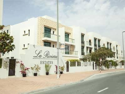 فلیٹ 1 غرفة نوم للايجار في قرية جميرا الدائرية، دبي - شقة في لا ريفييرا ايستيتس قرية جميرا الدائرية 1 غرف 38000 درهم - 4769191