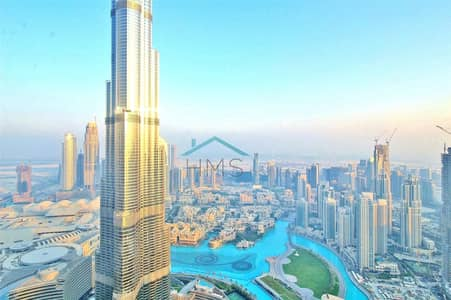 HIGH FLOOR above 60! Burj Khalifa View