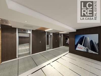 استوديو  للايجار في جزيرة الريم، أبوظبي - Luxury Huge Studio I Elegant Furniture's