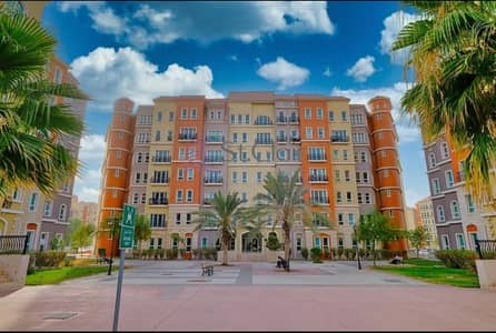 Exclusive Discovery Garden 1Br U Type Selling Price 419