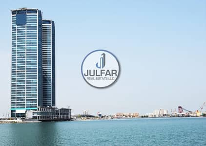 Partitioned Office FOR RENT in Julphar Tower R.A.K